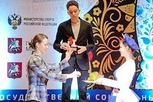 Winners of 14th RSSU Cup, 2018 Moscow Open Receive Awards